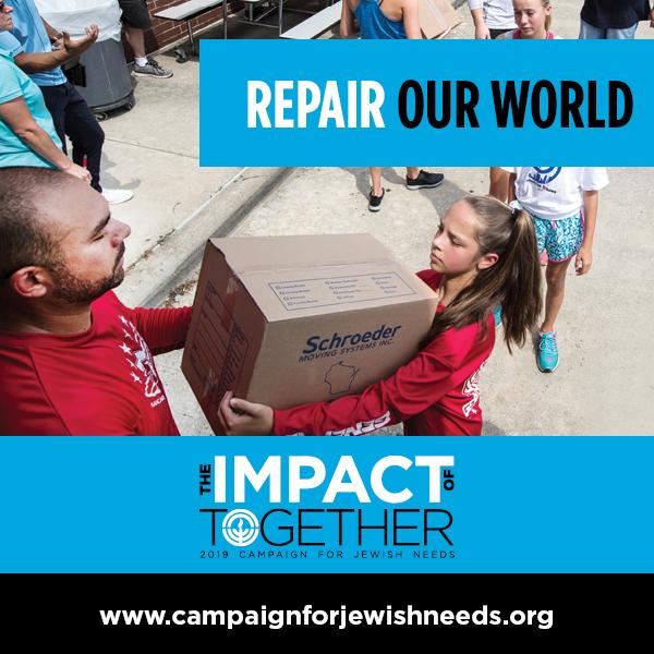 Repair Our World